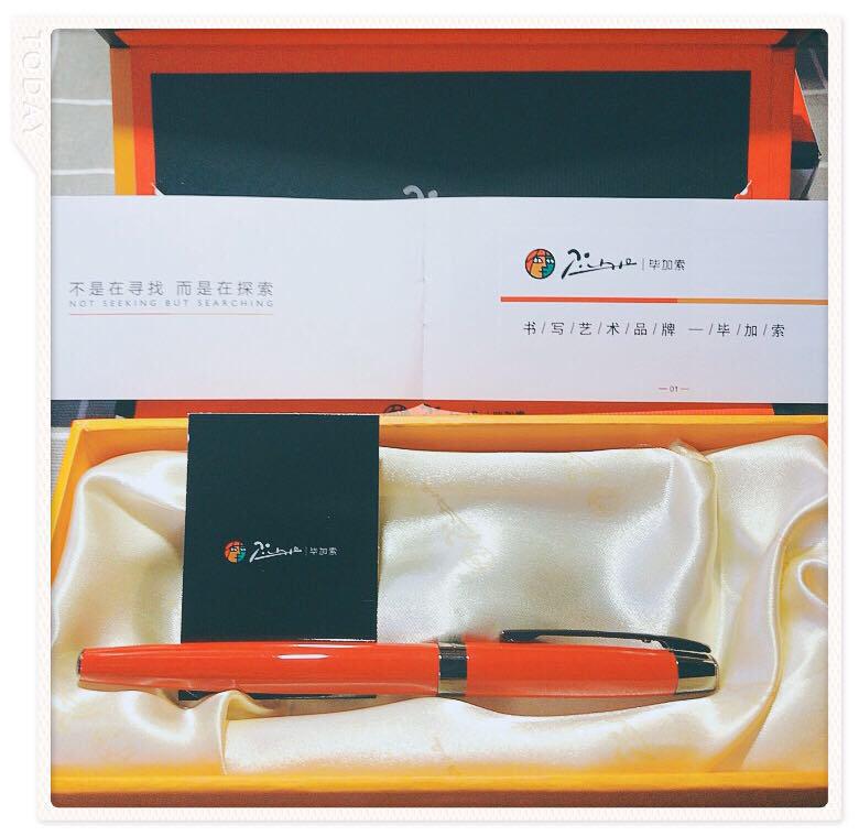 手帐 毕加索920费帝奇钢笔测评笔记, 手帐教程