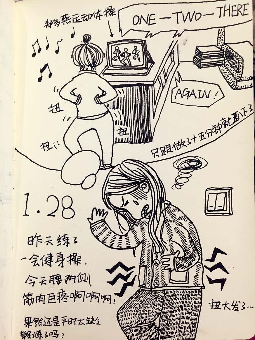 手绘生活记录 以前记录着自己和... ,手帐工具
