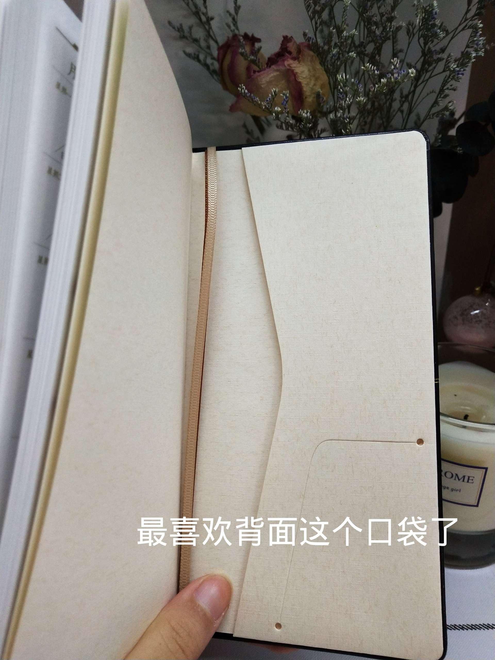 手帐 n9 X 故宫联名锦轴手帐本测评_时光手帐