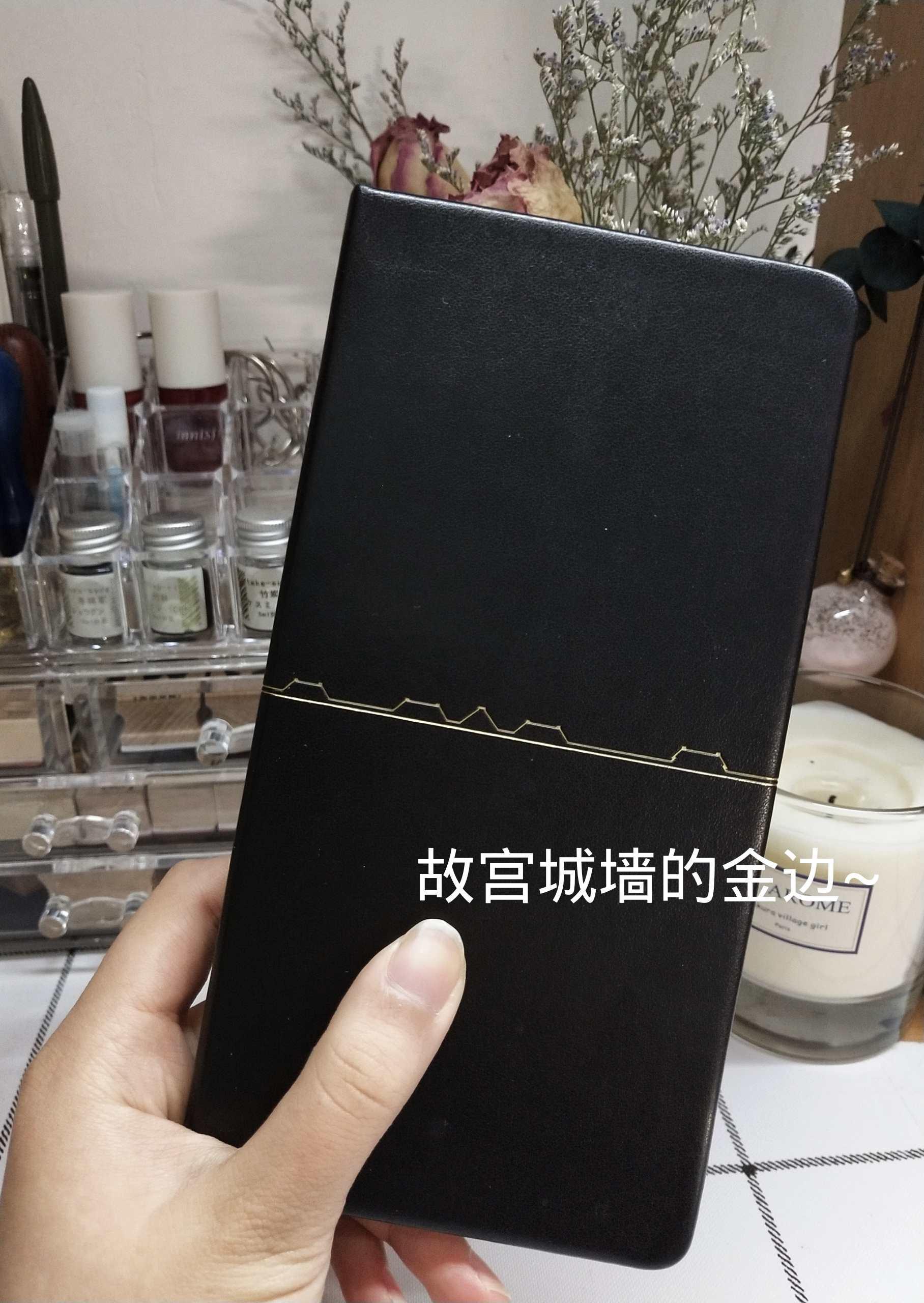 【n9故宫手帐本测评】因为今天... ,手帐工具