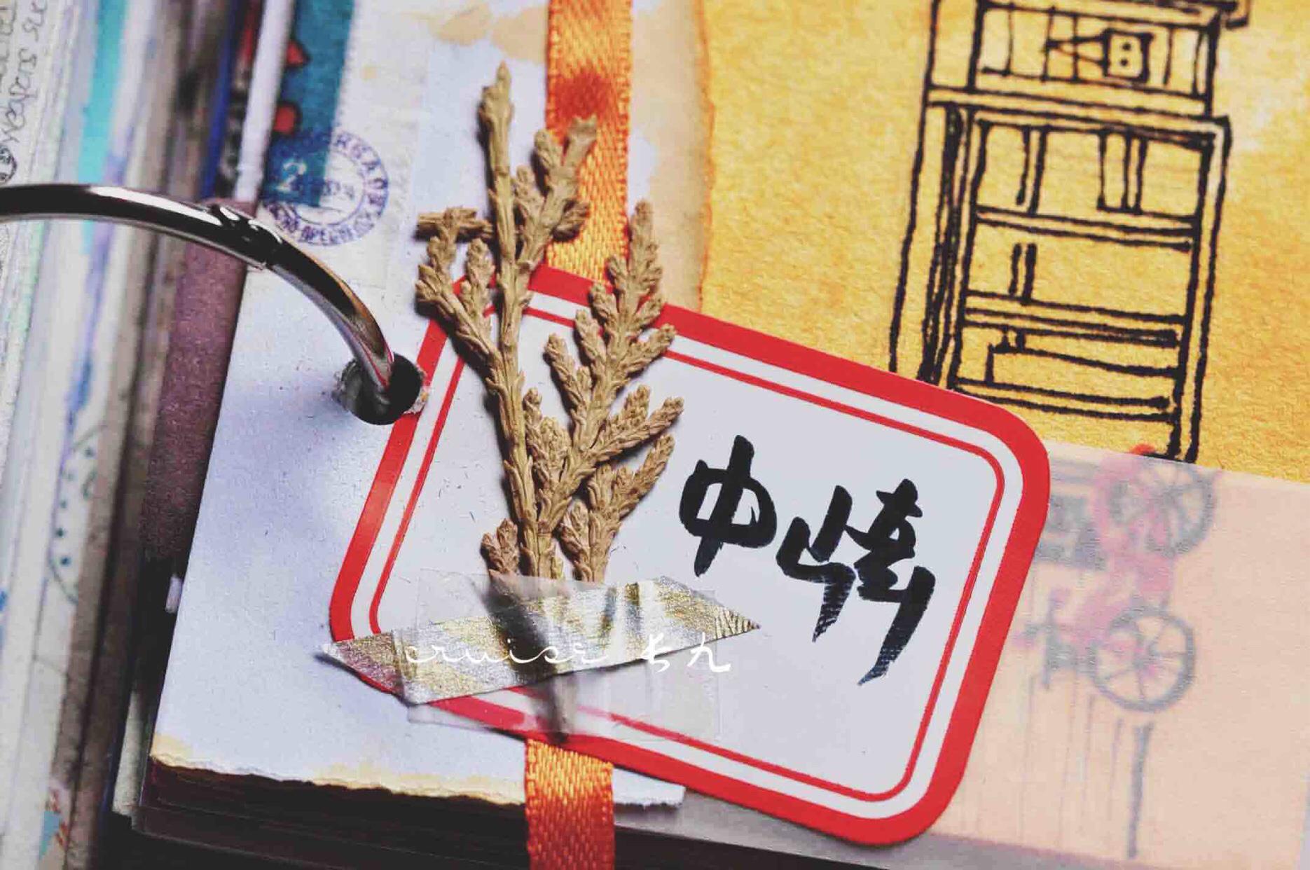 手帐 📍详图4【大阪旅行手账jun... ,手帐工具