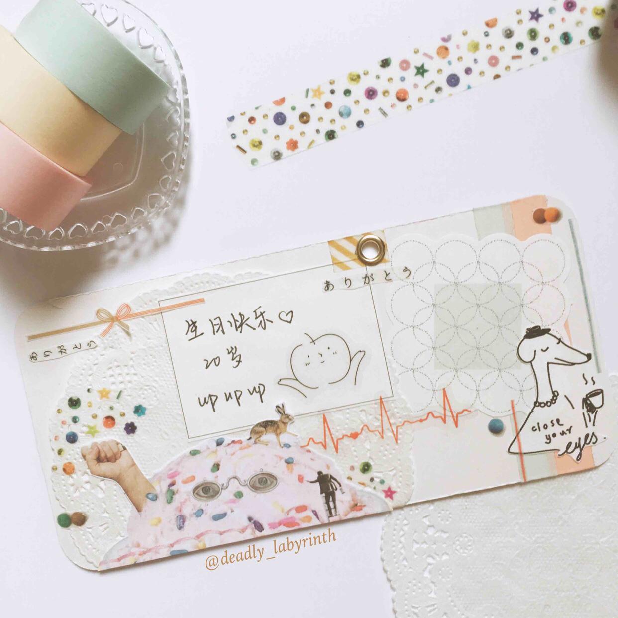 手账 【贴贺卡】♥︎第一次贴卡片,太... ,手帐工具