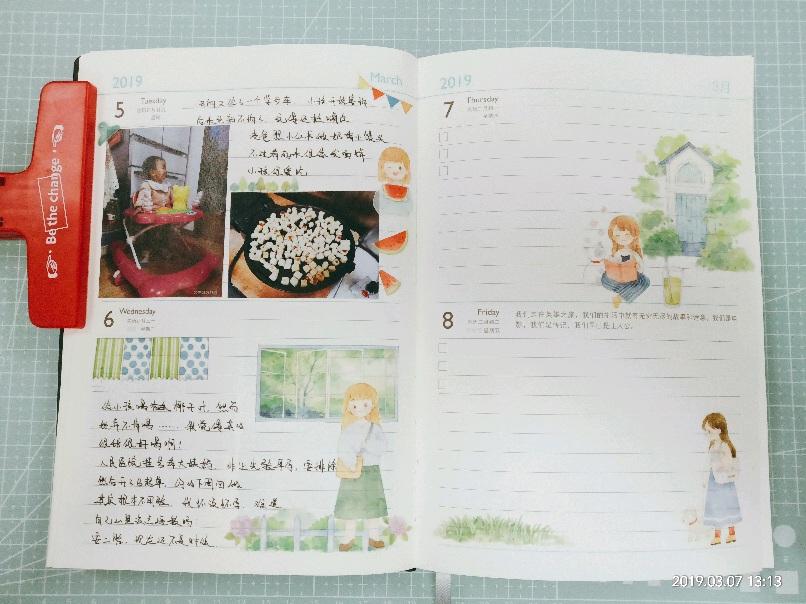 手账 【众测福利第九期#测评Infe..., 手帐工具