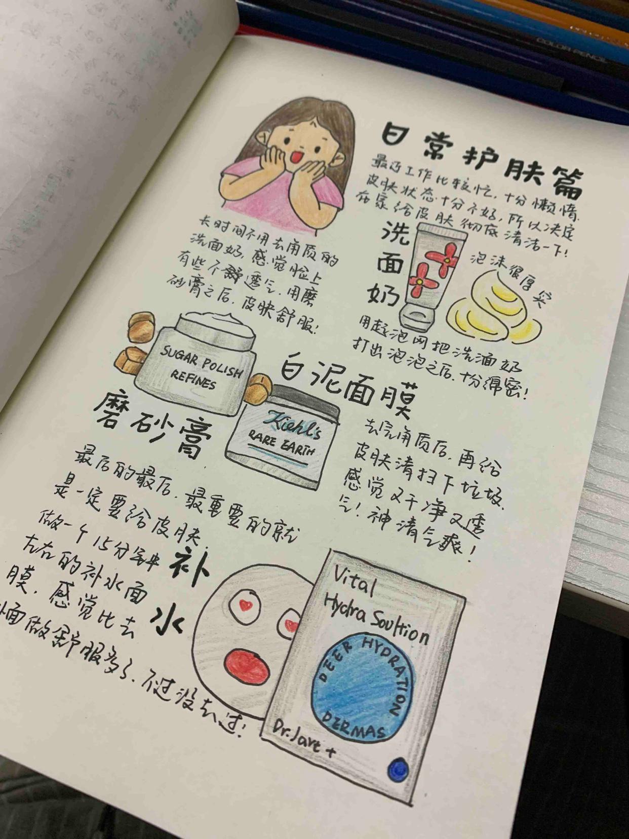 手账 日常生活小插画(十)没有去过外..., 手帐工具