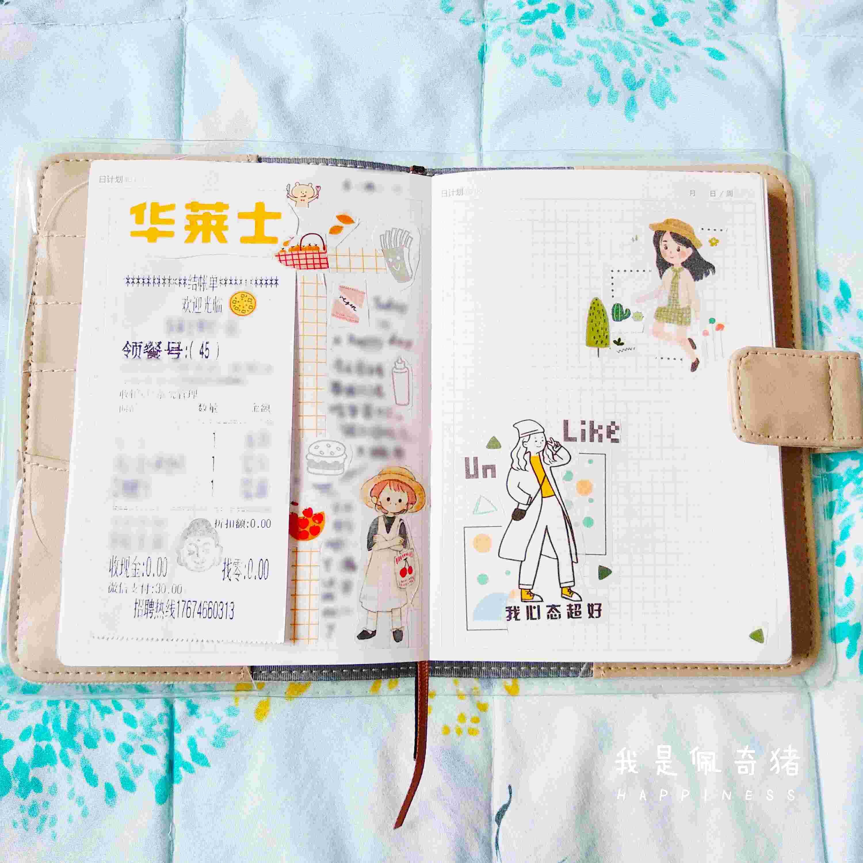 手账 【No.2】佩奇猪的手帐■细节... ,手帐工具