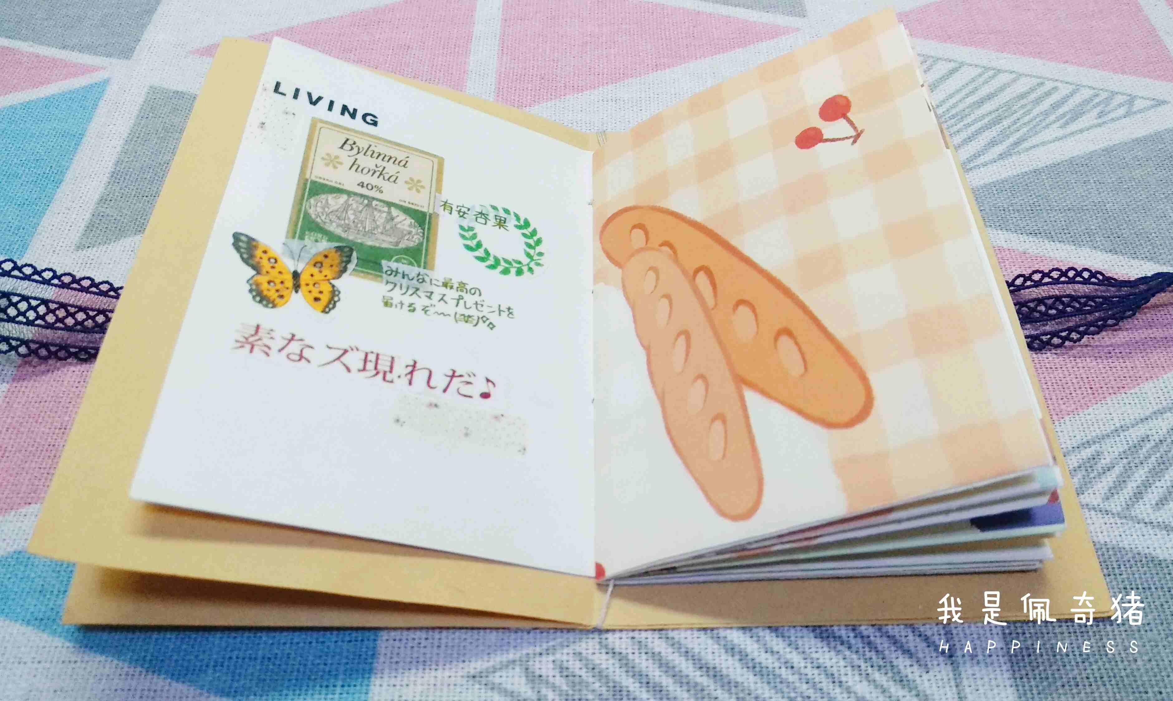 手帐 【No.17】佩奇猪的手帐🌻..., 手帐工具