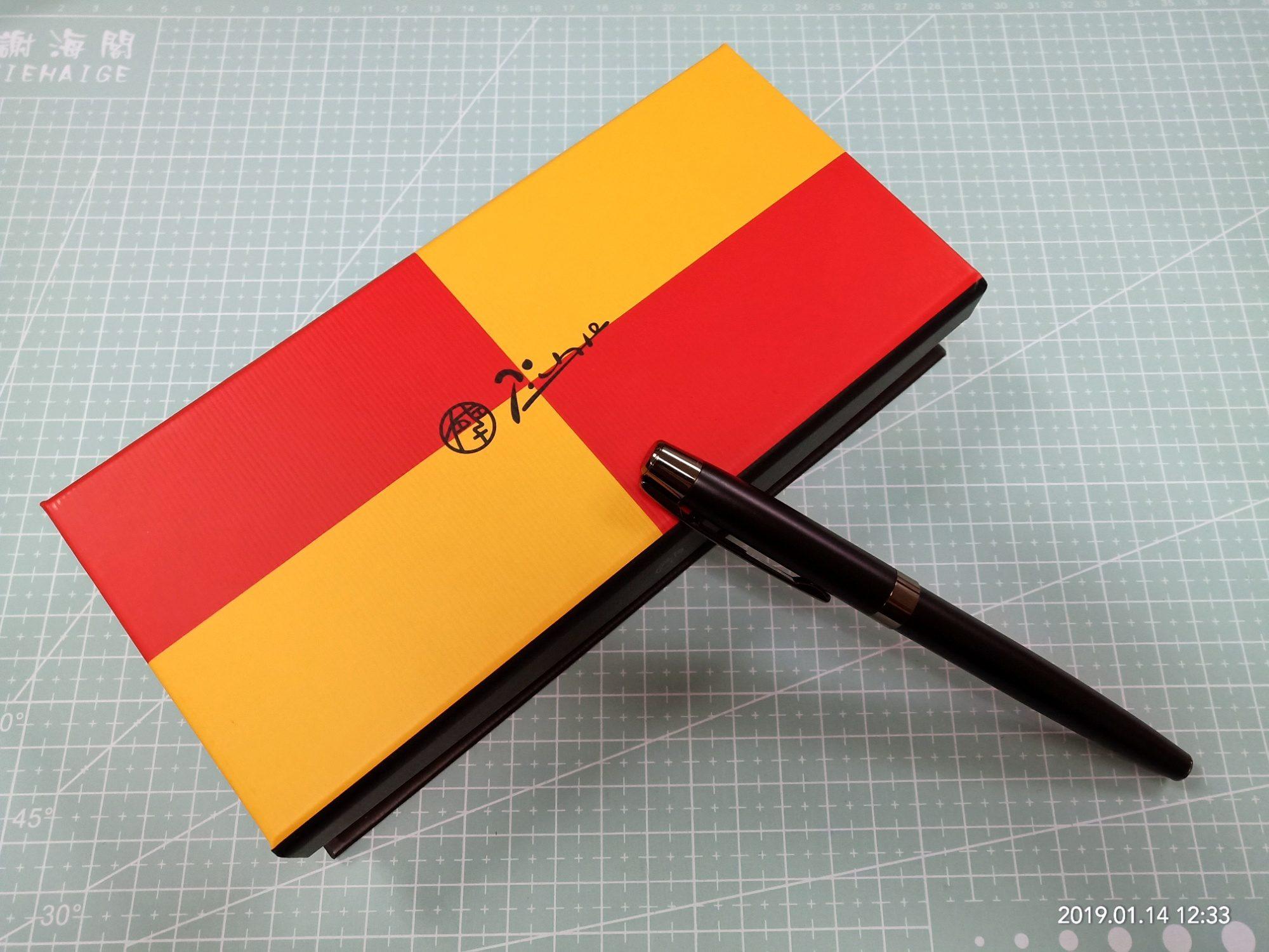 手帐 🌸测评毕加索·费帝奇Vint..., 手帐工具