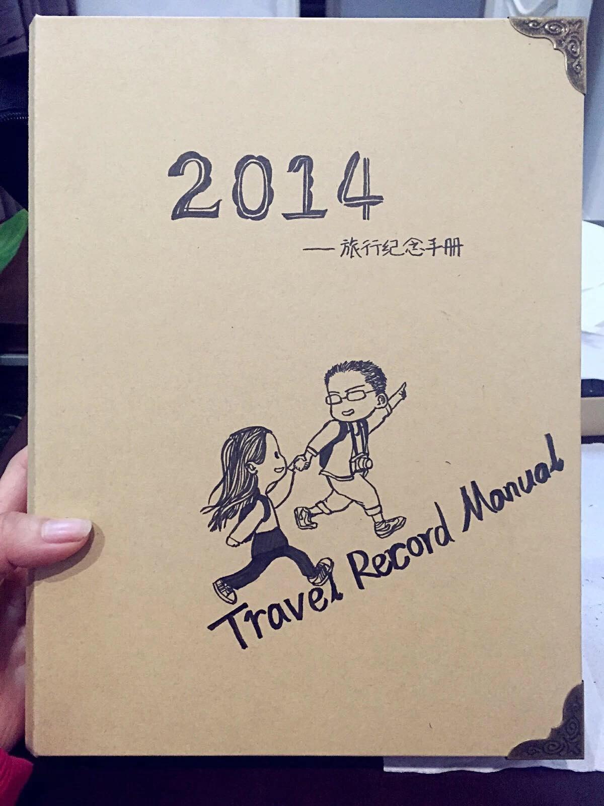 手账 我和东哥欧洲新婚旅行手账(一)... ,手帐工具